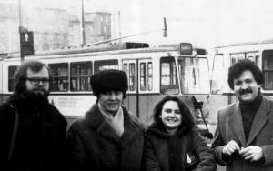 Е.Кузина-руководитель делегации молодых композиторов СССР. Венгрия 1990